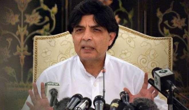 پارٹی ٹکٹ کا محتاج نہیں ہوں میری تضحیک نہ کی جائے، چوہدری نثار علی خان