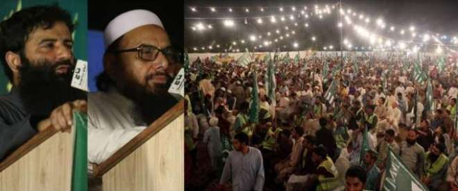 دشمن قوتیں پاکستان میں کسی شیخ مجیب کی تلاش میں ہیں،حافظ محمد سعید