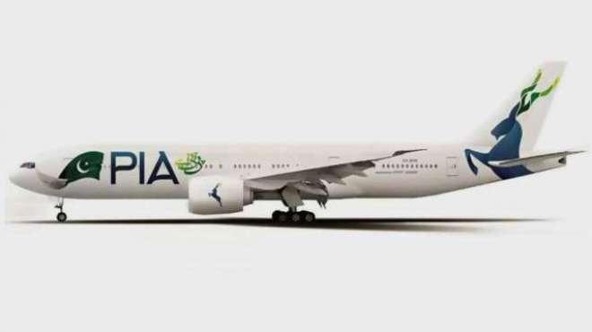 پی آئی اے نے طیاروں کے نئے لوگو اور رنگ پر کام شروع کردیا