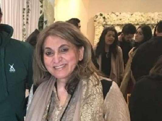 پاکستان تحریک انصاف کی سابق رہنما فوزیہ قصوری نے پی ایس پی میں شمولیت ..