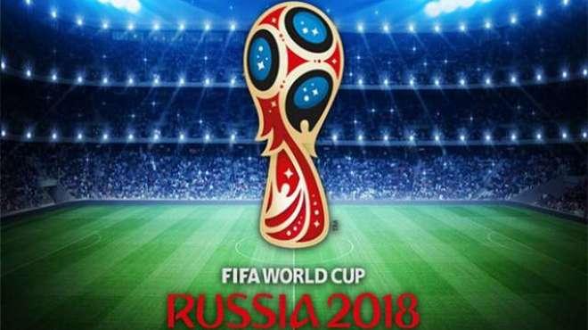 فٹبال ورلڈ کپ 2018 ،ْروسی حکومت کا پاکستانی شائقین کیلئے اہم اقدام