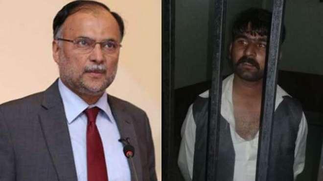 انسداد دہشت گردی عدالت کا احسن اقبال حملہ کیس میں گرفتار 4 ملزمان کو ..