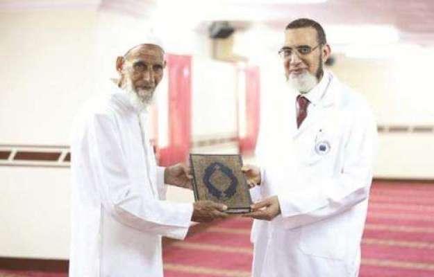 سعودی عرب، ماہر امراض چشم نے چالیس برس قبل کئے گئے وعدے کو پوار کرنے ..