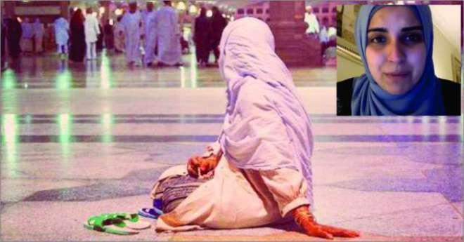 پاکستانی شوہر نے مدینہ منورہ میں عمرے کے دوران بیوی کو اکیلا چھوڑ دیا