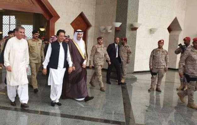 وزیراعظم نے تین ماہ کسی ملک کا دورہ نہ کرنے کے اعلان کے باوجود سعودی ..