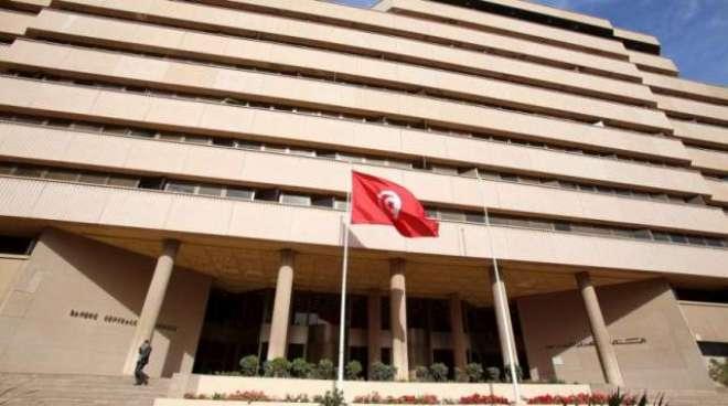 تیونس کے مرکزی بینک کا بجٹ خسارہ کم کرنے،ادائیگیاں متوازن بنانے کے ..