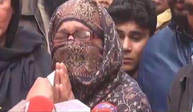 زینب نہیں بچ سکی سائرہ کو تو بچا لو ،دکھی ماں فریاد لے کر قصور پہنچ گئی