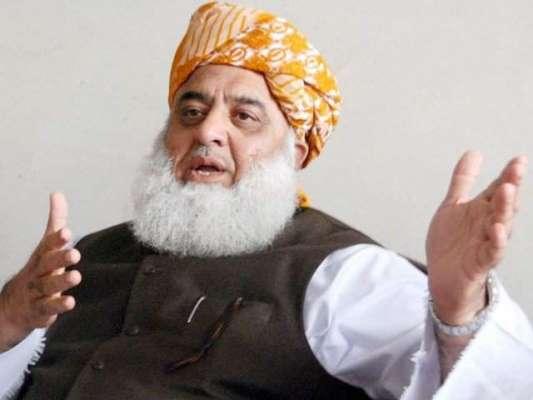 لاہور، مولانا فضل الرحمان اور شہباز شریف کے خلاف اندراج مقدمہ کی درخواست ..
