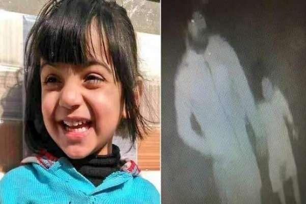 زینب قتل کیس فیصلہ ،انٹر نیشنل میڈیا کے نمائندے بھی کوٹ لکھپت جیل کے ..