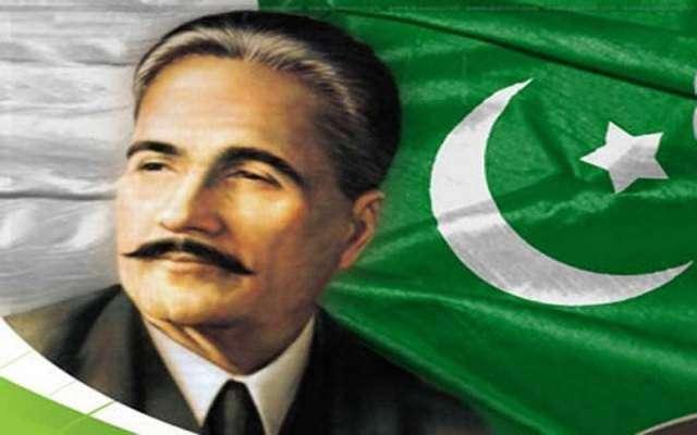 شاعر مشرق 'مصور پاکستان علامہ محمد اقبال کا142واں یوم ولاد ت