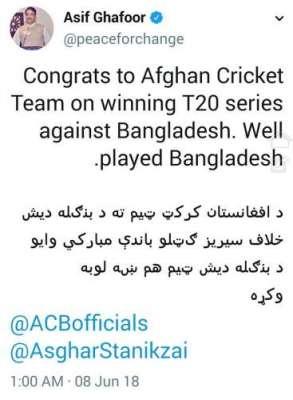 بنگلہ دیش کے خلاف ٹی ٹوئنٹی سیریز میں تین صفر سے یادگارکامیابی کے بعد ..