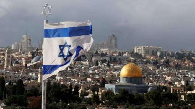 امریکہ کے بعد ایک اور ملک کا اپنا سفارت خانہ یروشلم منتقل کرنے کا اعلان