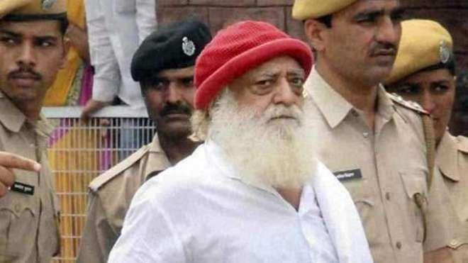 بھارت، آسارام باپو پر جنسی زیادتی کا الزام ثابت