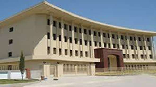 لڑکے لڑکی کے درمیان 6 انچ کے فاصلے کا معاملہ؛بحریہ یونیورسٹی سے نوٹیفیکیشن ..
