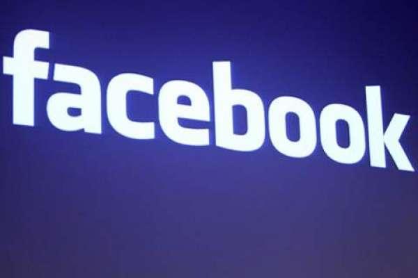 فیس بک کا پاکستانی ریالٹی شو 'آئیڈیا کروڑوں کا' کے ساتھ اشتراک