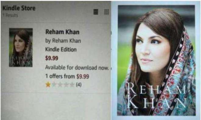 ریحام خان کی واٹس ایپ پر گردش کرنے والی کتاب کی حقیقت سامنے آ گئی