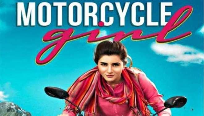 ٹیلی نار نے موٹر سائیکلسٹ زینتھ عرفان کی زندگی پر مبنی ایڈونچر فلم ..