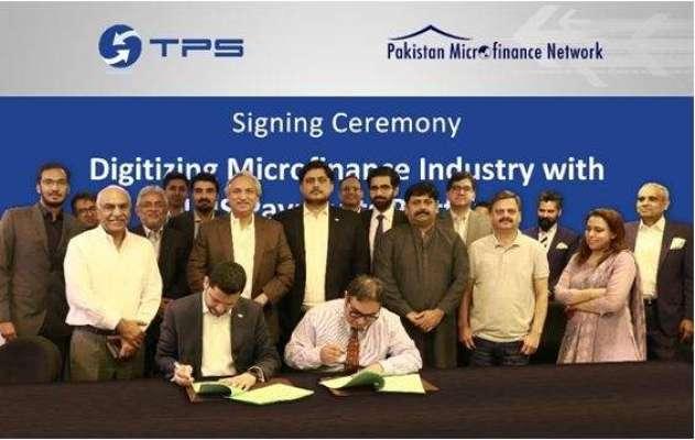 مائیکرو فنانس انڈسٹری کو ڈیجیٹلائز کرنے کے لیے پاکستان مائیکرو فنانس ..