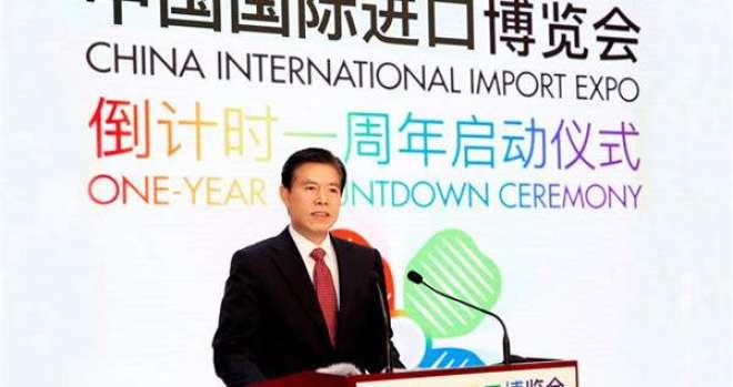 چائنا انٹرنیشنل امپورٹ ایکسپو شنگھائی میں 1,300 سے زائد کمپنیاں شرکت ..