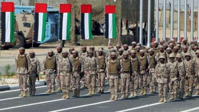 یمنی جزیرے پر متحدہ عرب امارات کی فوج تعینات، ترکی کا اظہار تشویش