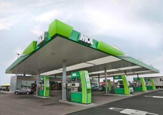 مول پاکستان آئل اینڈ گیس کمپنی کی تفریحی سرگرمیاں اختتام پذیر ہوگئیں