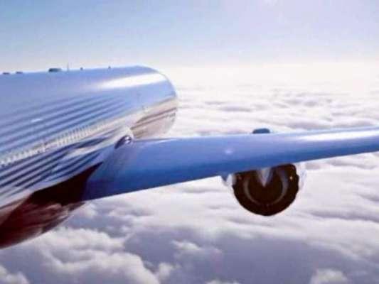 سعودی عرب سے پاکستان آنیوالی پرواز میں افسوسناک واقعہ