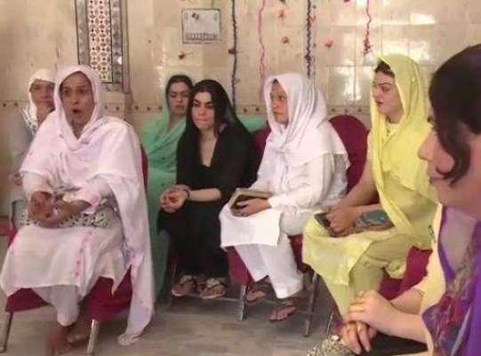 پشاور ،خواجہ سراء ایسوسی ایشن کا خواجہ سرائوں پر تشدد اور قتل کے بڑھتے ..
