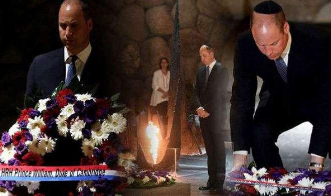 برطانوی شاہی خاندان کے کسی بھی رکن کا پہلا دورہ،شہزادہ ولیم کی اسرائیل ..
