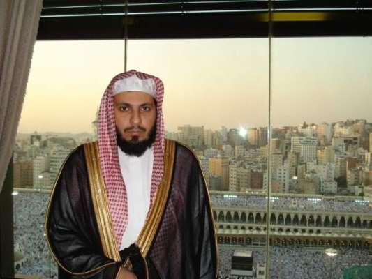 رمضان کی 27 ویں شب امام کعبہ کی پاکستان کے حق میں دل سوز دعائیں