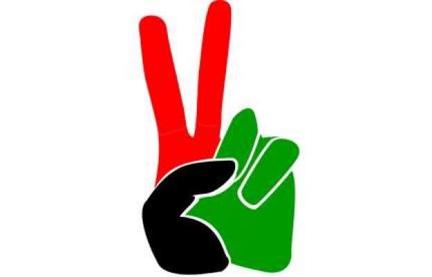پیپلزپارٹی نے بلوچستان اور خیبرپختونخوا سے اپنے امیدوار میدان میں ..