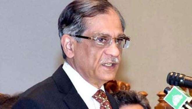 چیف جسٹس پاکستان نے وکلا کی ہائوسنگ سوسائٹی کیلئے اراضی ایکوائر کرنے ..