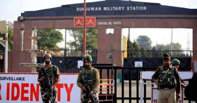 بھارتی ریاست مہاراشٹرا میں فوج کے اسلحہ ڈپو میں دھماکا 6 افراد ہلاک