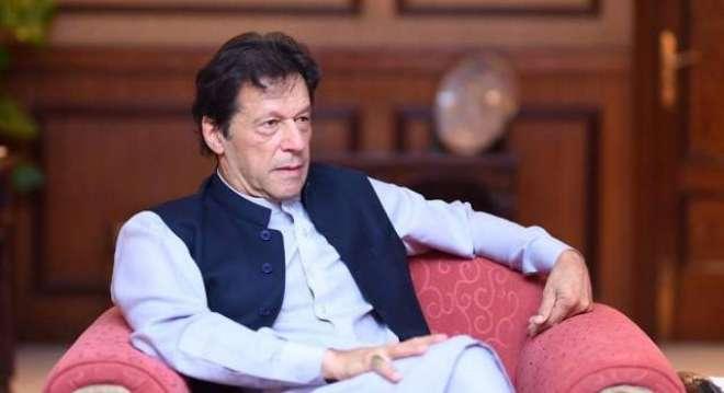 تحریک انصاف نے ضمنی انتخابات میں شکست کی وجوہات جاننے کے لیے سر جوڑ ..