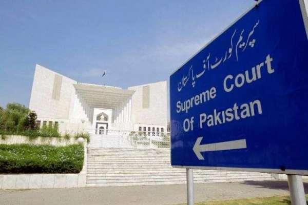 سپریم کورٹ نے اسلام آباد میں صحافیوں پر پولیس تشدد کے واقعے کی جوڈیشل ..
