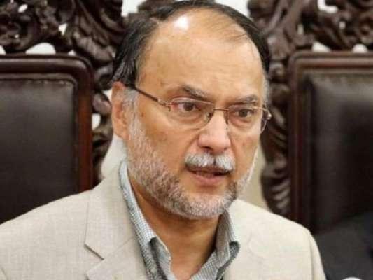 وزیر داخلہ نے مدینہ انسٹی ٹیوٹ آف لیڈر شپ کی طرف سے اقامے کا سرٹیفکیٹ ..