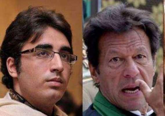 پیپلزپارٹی آزاد کشمیر کے رہنماؤں کا وزیر اعظم عمران خان سے مظفرآباد ..