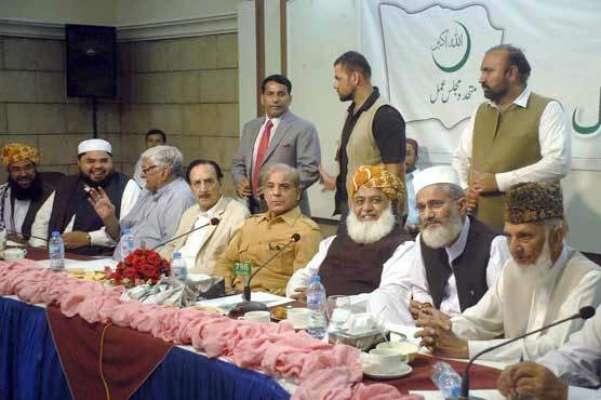 اسپیکر قومی اسمبلی کے خلاف تحریک عدم اعتماد اے پی سی ایجنڈے میں شامل ..