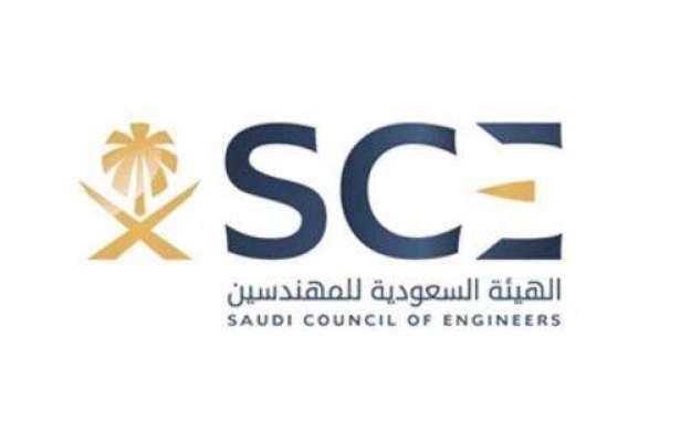 ریاض: بے روزگار سعودی انجینئرز کو بڑی خوشخبری سُنا دی گئی