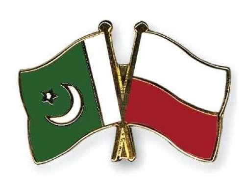 پاکستان کے ساتھ بہتر ین تعلقات،
