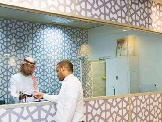 متحدہ عرب امارات:نیا ٹرانزٹ ویزہ سیاحت کے فروغ کا باعث بنے گا