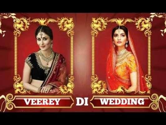 فلم ''ویرے دی ویڈنگ '' کا ریلیز کے پہلے روز بھارت میں 10.70 کروڑ کا بزنس