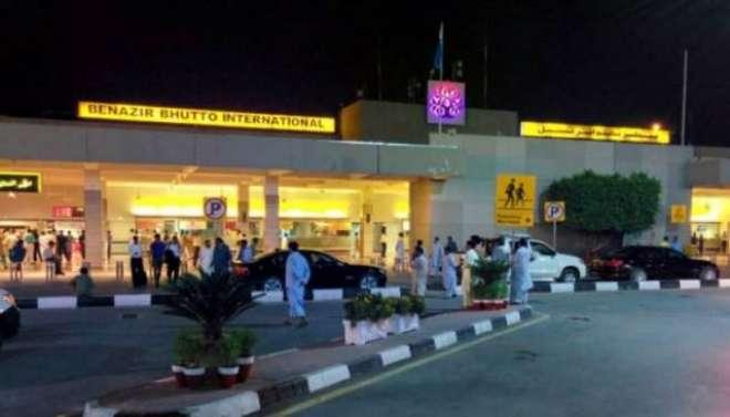 بے نظیر ایئرپورٹ پر مسافروں سے بھرے دو طیارے خوفناک حادثے سے بال بال ..