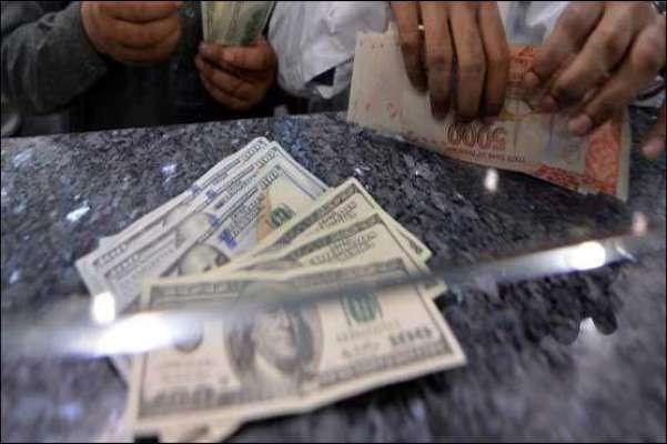 پاکستان کے زرمبادلہ ذخائر میں ایک ہی ہفتے کے دوران ہوشربا کمی واقع