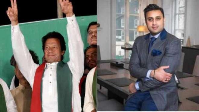 زلفی بخاری ملک سے باہر کیسے گئے، نگران وزیر داخلہ اعظم خان نے حقیقت ..