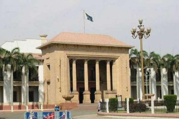 ملازمت پیشہ خواتین کے حقوق کا تحفظ یقینی بنانے کے مطالبے کی قرارد پنجاب ..