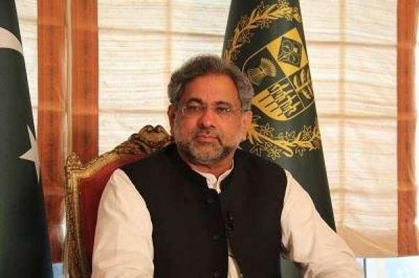 وزیر اعظم شاہد خاقان عباسی کی کوئٹہ میں دہشت گرد حملہ کی مذ مت ،قیمتی ..