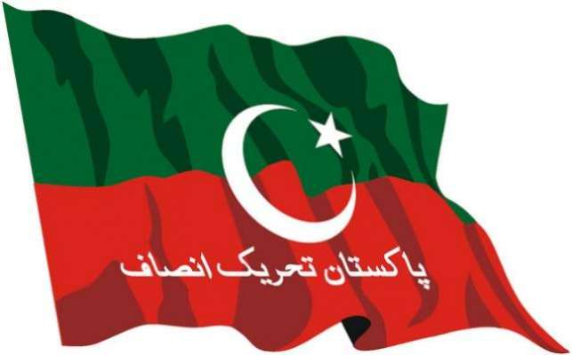 فیصل آباد 'تحریک انصاف کے امیدوار ٹکٹوں کے حصول کیلئے آمنے سامنے '