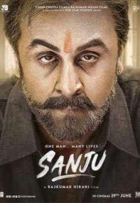 سنجے دت کی سوانح عمری پر بننے والی فلم کا نام ''سنجو'' رکھنے کی وجہ ..