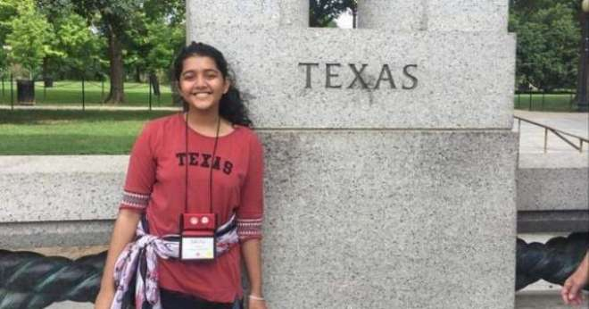 امریکی ریاست ٹیکساس کے ہائی سکول میں فائرنگ سے جاں بحق ہونے والی 17سالہ ..