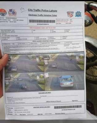 کل سے ٹریفک قوانین کی خلاف ورزی پر شہریوں کو گھروں میں ای چالان موصول ..